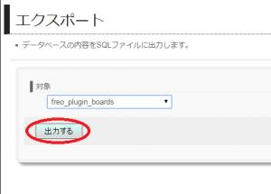 export_01.png