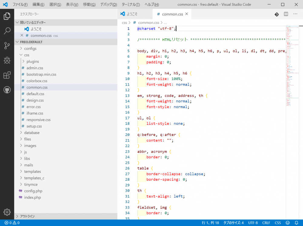 Light(Visual Studio)