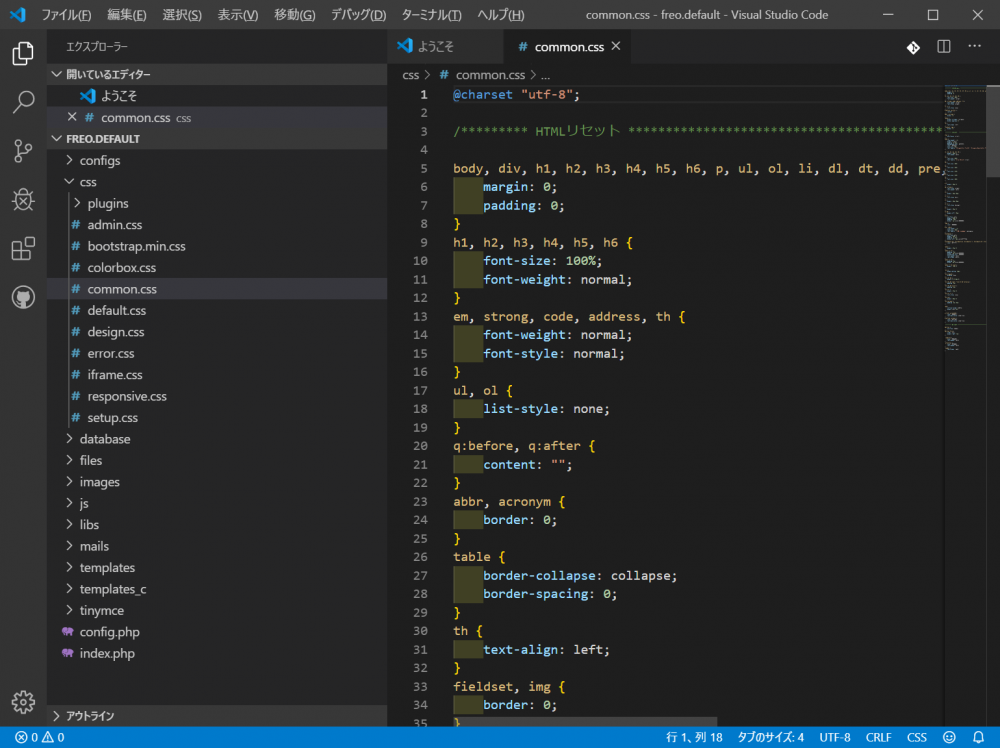 Dark(Visual Studio)
