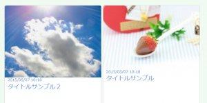 entry_image_file.jpg