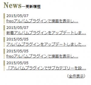 news_default.png