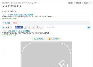 pixivsample.jpg