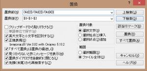 sakura_dateformat.jpg