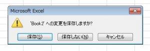 fileclose.jpg