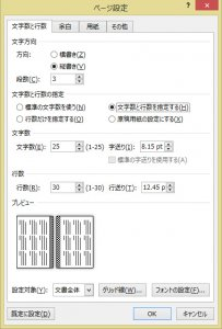 b5_pageedit_00.jpg