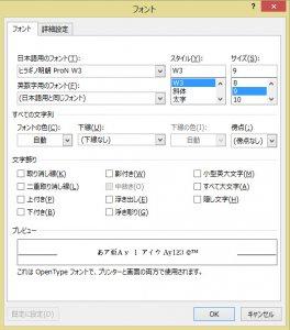 b5_pageedit_00_font.jpg