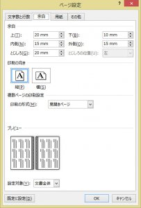 b5_pageedit_01.jpg