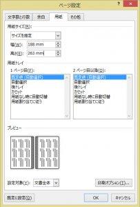 b5_pageedit_02.jpg