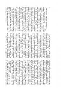 b5_wagahai.jpg