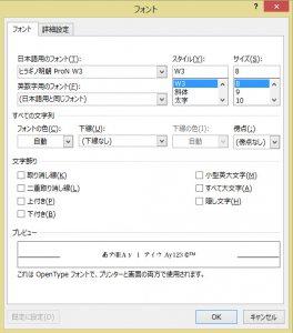 b6_01.jpg