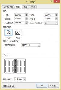 b6_02.jpg