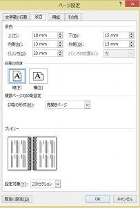 b6_02_200.jpg