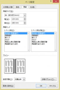 b6_03.jpg