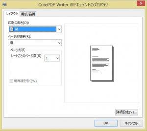 b6_08.jpg