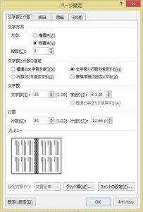 b6_copy_01.jpg