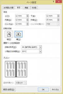 b6_copy_02.jpg