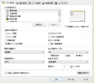 b6_copy_06.jpg