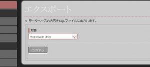 link_versionup_00.jpg