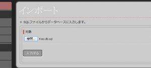 link_versionup_02.jpg