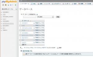 phpmyadmin01.jpg