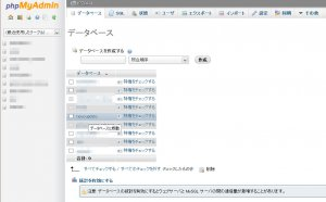 phpmyadmin02.jpg