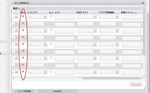 phpmyadmin08.jpg