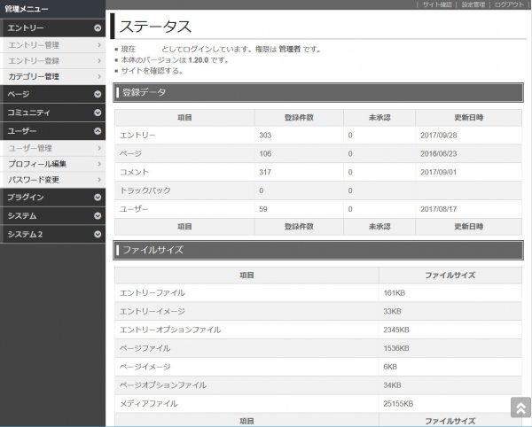 admin_2_default.jpg