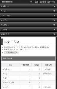 admin_default_480.jpg