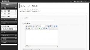 admin_entry_form.jpg